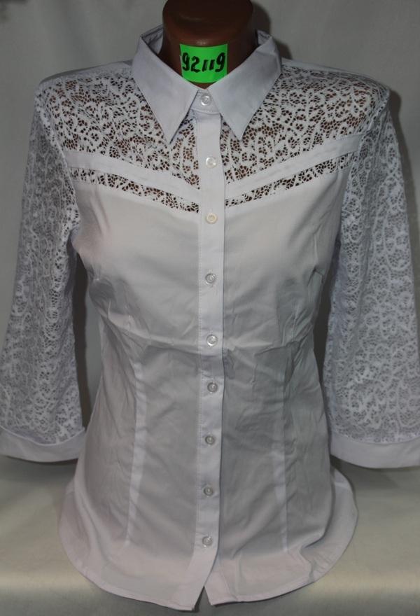 Блузы школьные оптом 2506636 92119-1