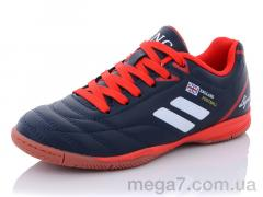 Футбольная обувь, Veer-Demax 2 оптом D1924-17Z