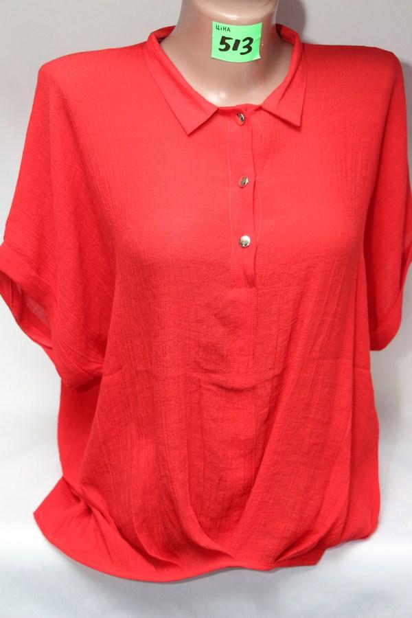 Блузы женские оптом 0105636 091-16