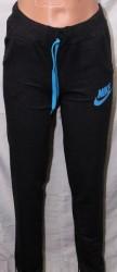 Спортивные штаны женские оптом 31250946 442-190
