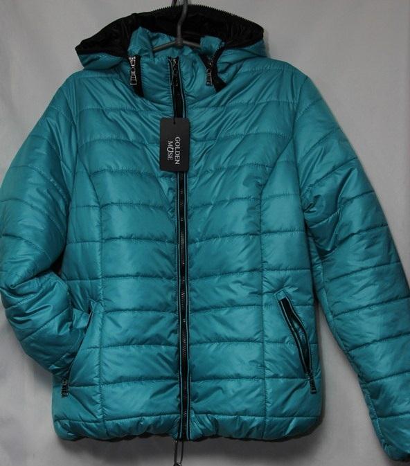 Куртка женская весенняя оптом 53298746 606-1
