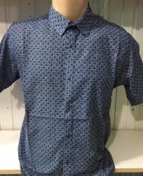 Рубашки мужские оптом 98435260 06-43