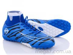 Футбольная обувь, Caroc оптом RY5109Z