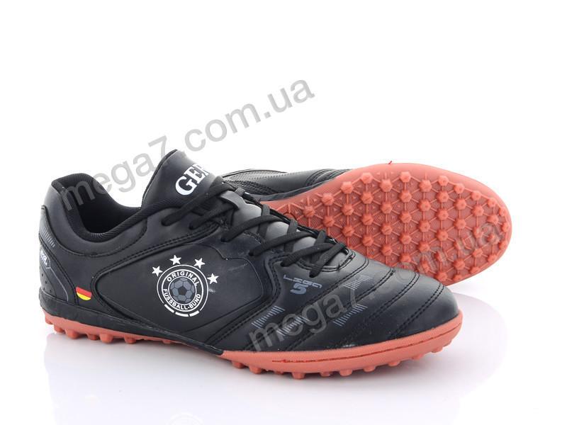Футбольная обувь, Veer-Demax оптом A8011-11S