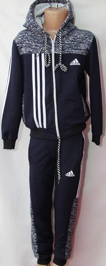 Спортивные костюмы подростковые оптом 2307556 8472