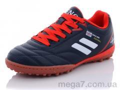 Футбольная обувь, Veer-Demax 2 оптом D1924-17S