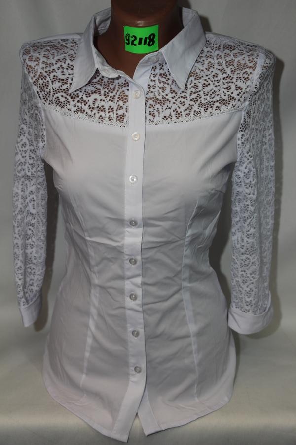 Блузы школьные оптом 2506636 92105-9