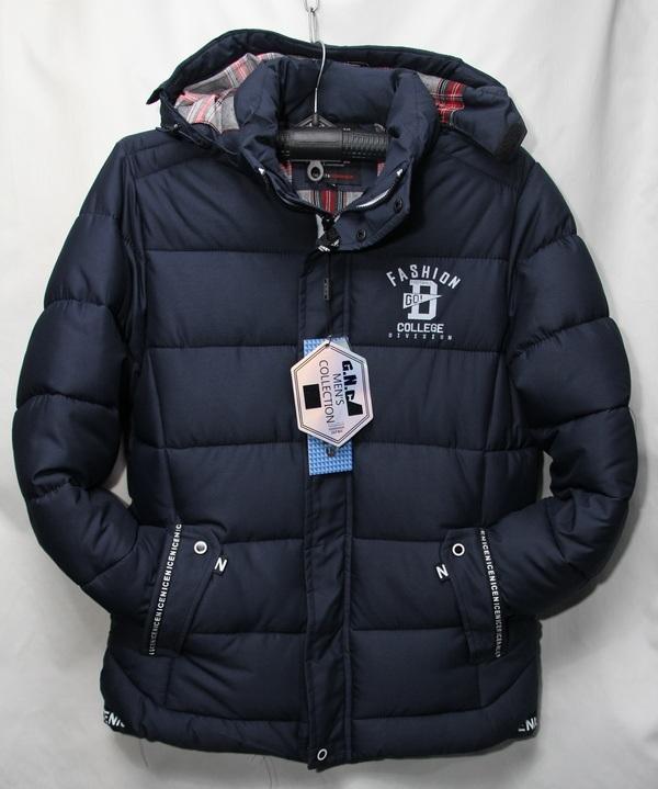 Куртки мужские оптом  E--- 19234756 E-22-2-1