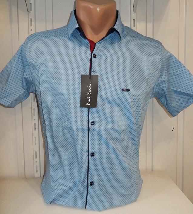 Рубашки мужские  оптом 22061830 1737-1