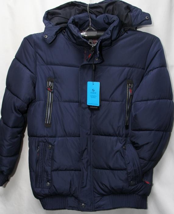 Куртки мужские YISEN оптом 59027361 1904