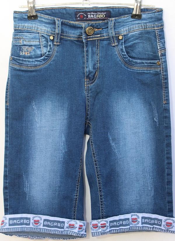 Шорты джинсовые детские оптом 03051697 071