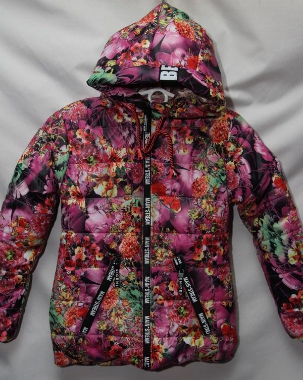 Куртки детские оптом 29361758 03-54