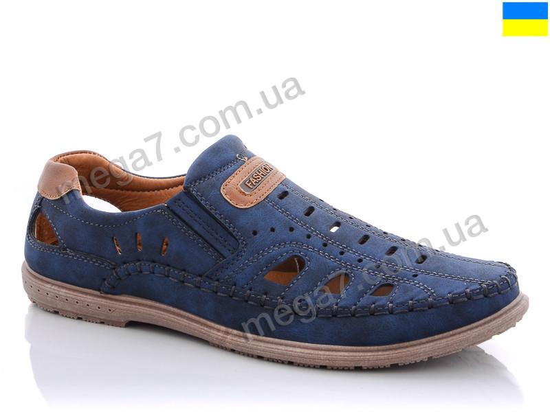Туфли, Dual оптом 5457-5