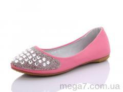 Балетки, Леопард оптом A7 pink