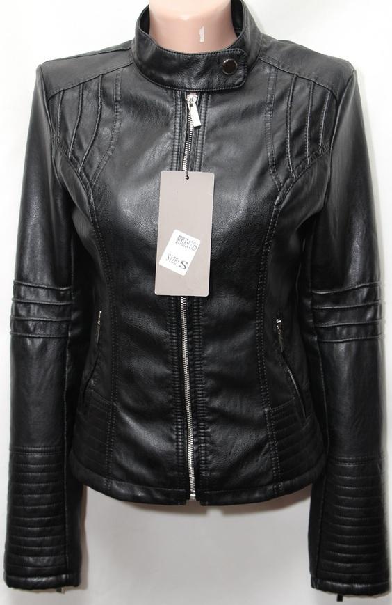 Куртки женские SILINA оптом 20071377 1725-1