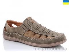 Туфли, Dual оптом 5461-8