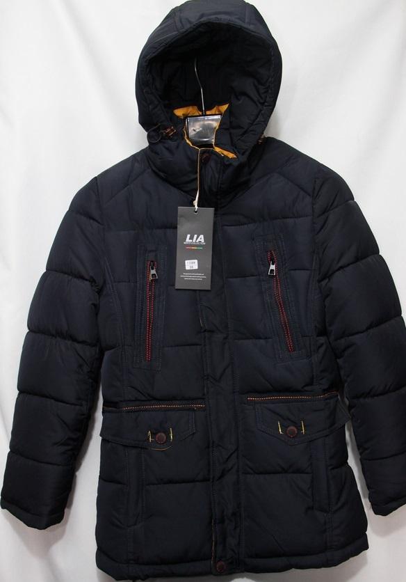 Куртки подростковые LIA оптом 73051469 1726