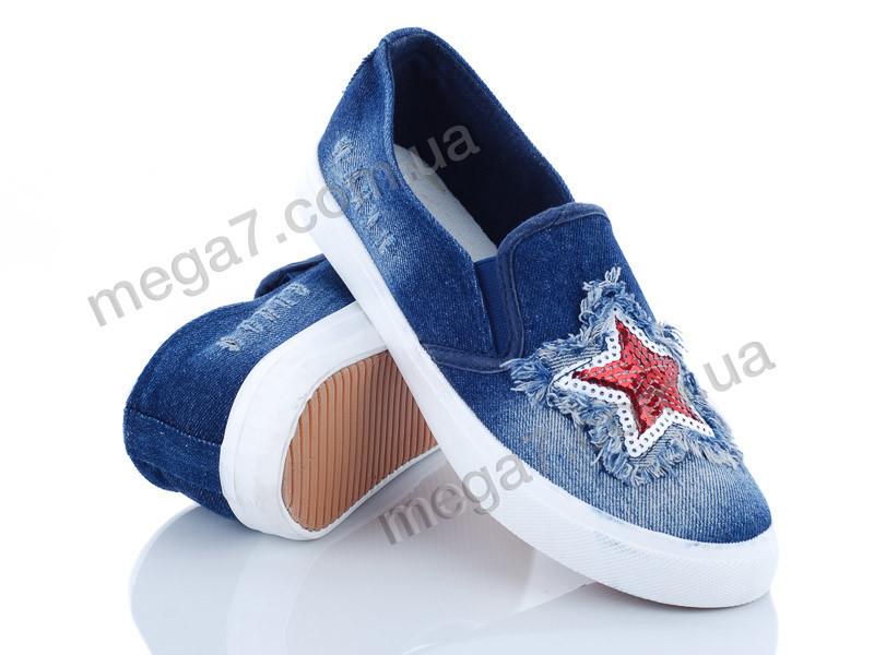 Слипоны, Class Shoes оптом 83160597 1 сине-голубой