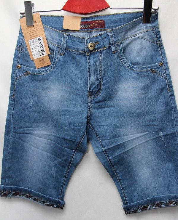 Шорты джинсовые мужские оптом 38691507 429-1