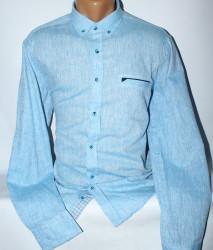 Рубашки мужские KARAVELLA оптом 02863915  010-51
