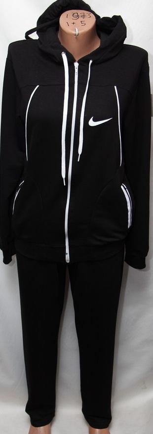 Спортивные костюмы женские оптом 2504993 5171-1