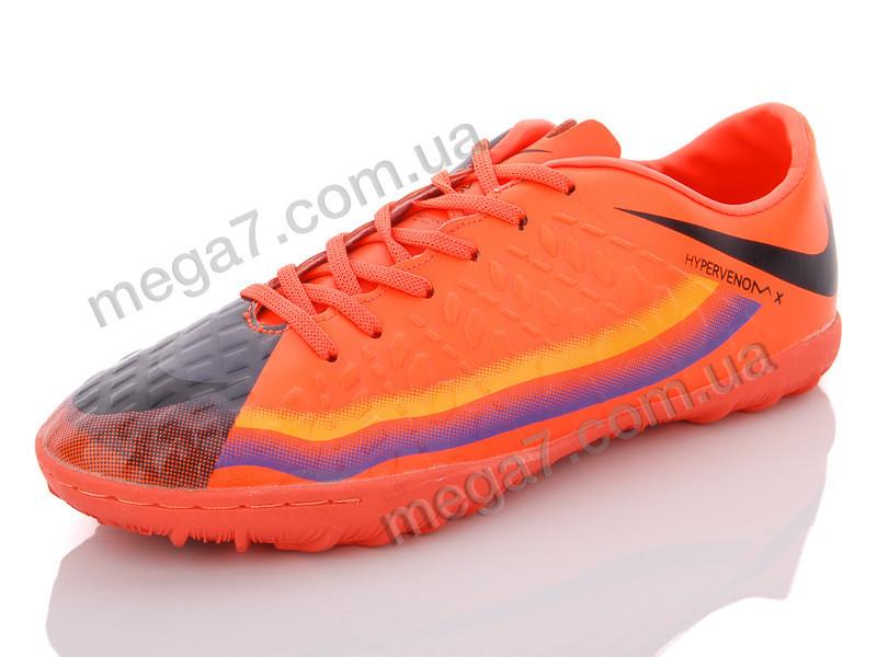 Футбольная обувь, Enigma оптом А71 orange