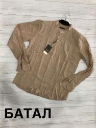 Рубашки мужские БАТАЛ оптом 29185470 4253-230