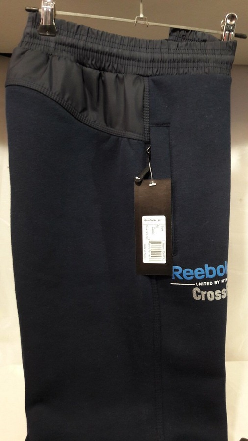 Мужские спортивные штаны оптом  14103537 350-5