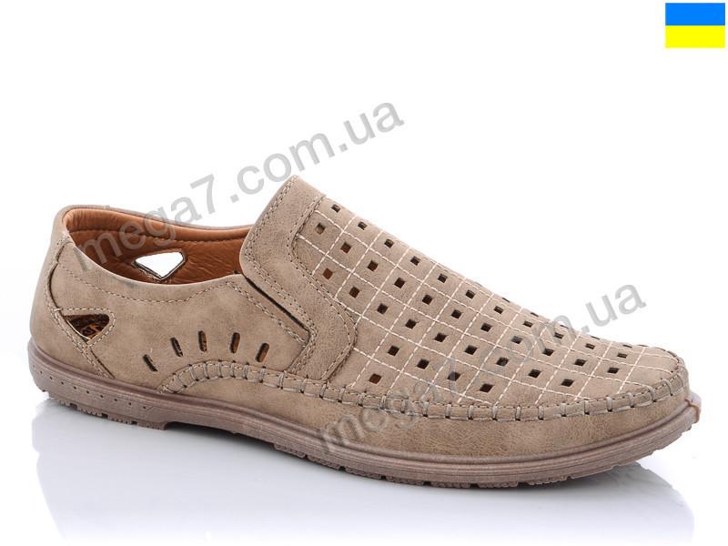 Туфли, Dual оптом 5465-9