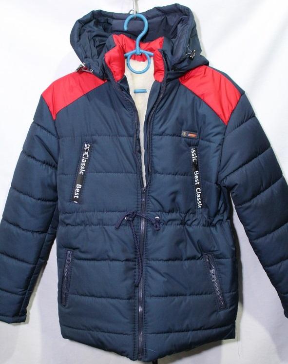 Куртки детские Турция оптом 93274016 7544-4