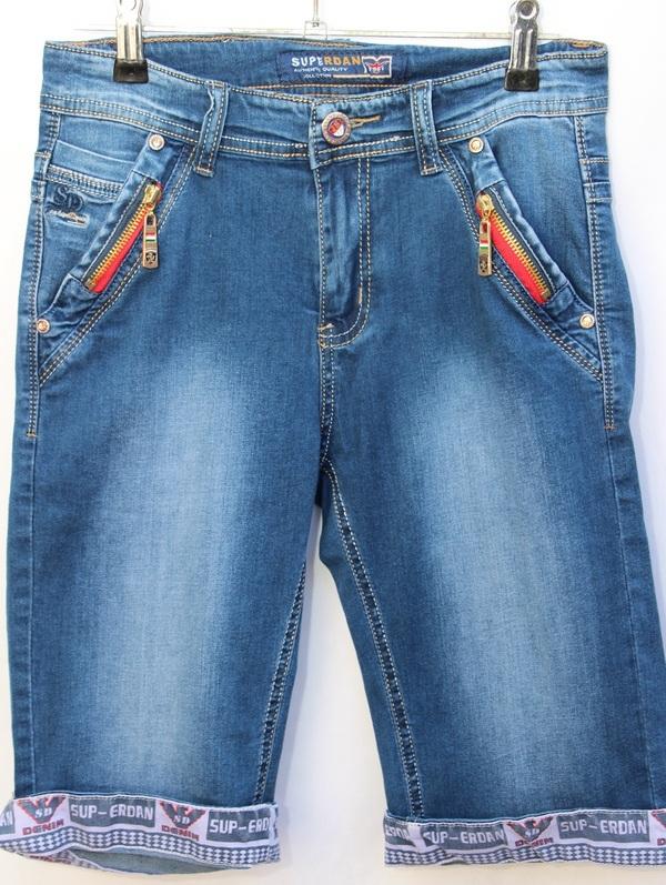 Шорты джинсовые детские оптом 52843079 1819