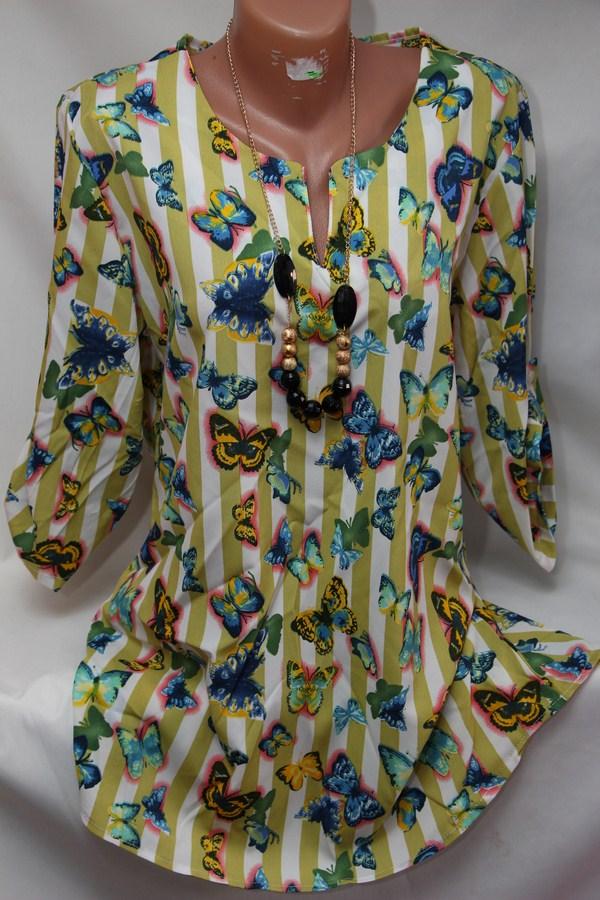 Рубашки женские оптом Турция 2403877 20-1