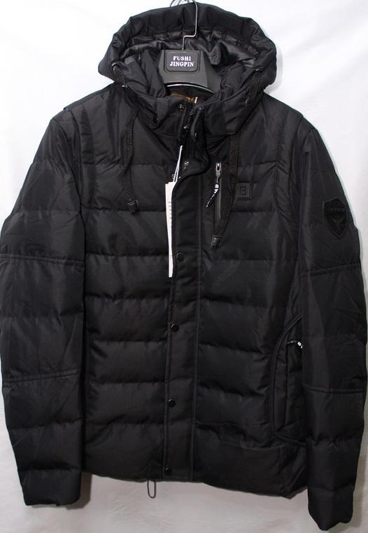 Куртки мужские оптом 91857236 DM17039-1