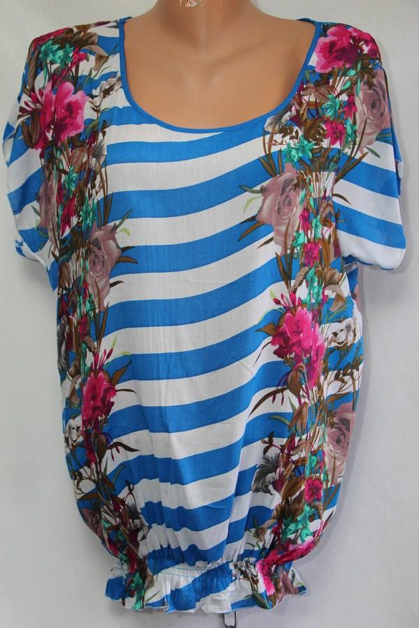 Блуза женская оптом 42785096 5504-1