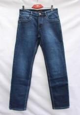 Мужские джинсы зимние батал Fangsida F-U 9003 #