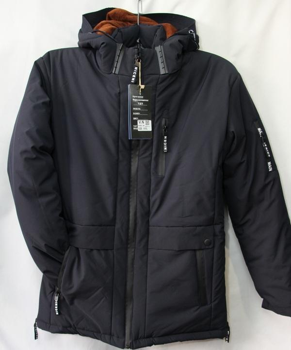 Куртки зимние V 82137695 082-1