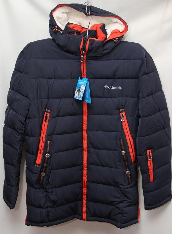 Куртки мужские зимние оптом 53947286 B-1
