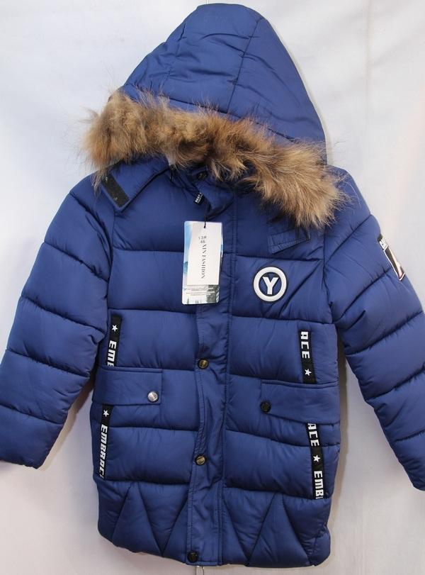 Куртки подростковые зимние оптом 20091076 13-1