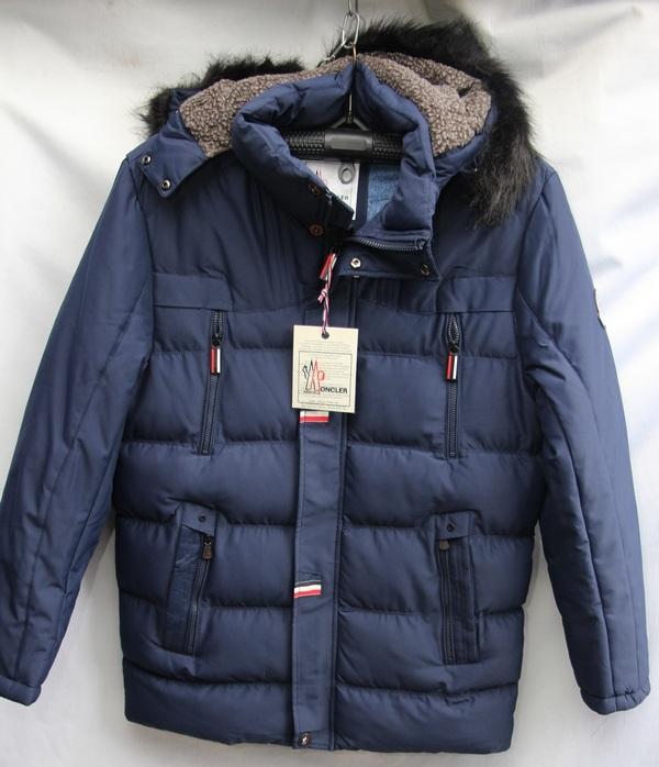 Куртки мужские Moncler зимние оптом 58042671 9918-1