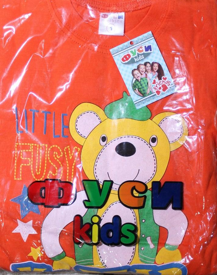 Костюмы детские оптом Турция 86742103 0217-523