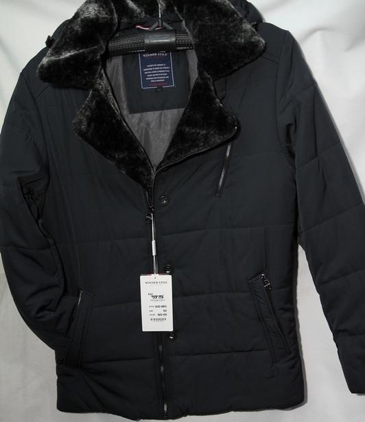 Куртки мужские  зимние оптом 29843576 0061-2