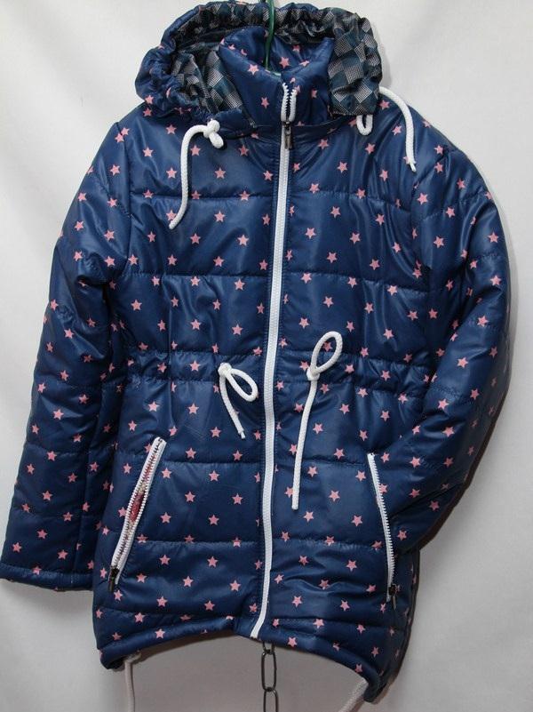 Куртка женская оптом 16035545 5237