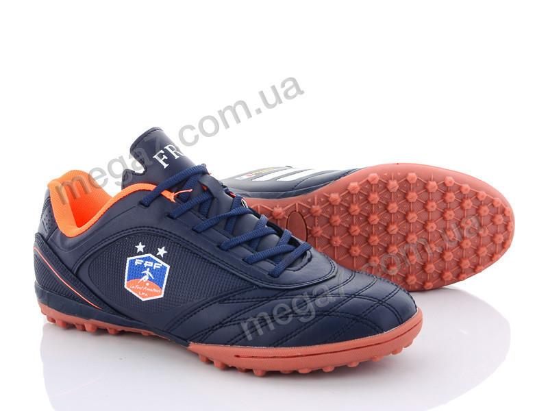 Футбольная обувь, Veer-Demax оптом A1927-2S