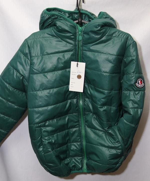 Куртки детские оптом 14091045 601-20