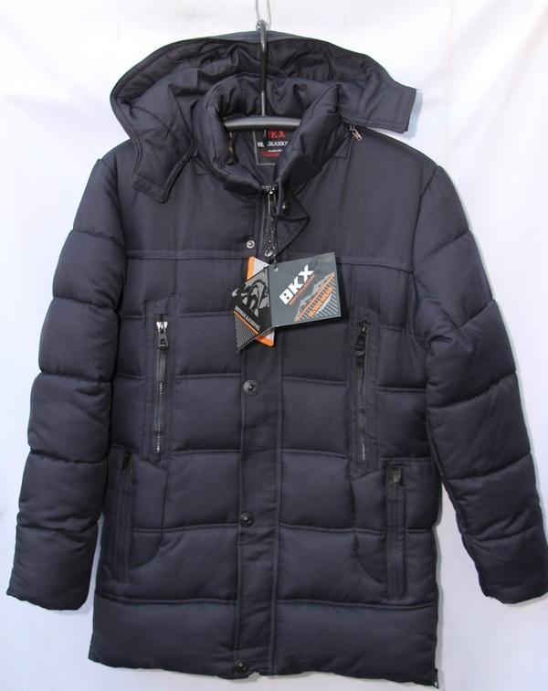 Куртки мужские BingKaXiong  оптом 98645302 708-2
