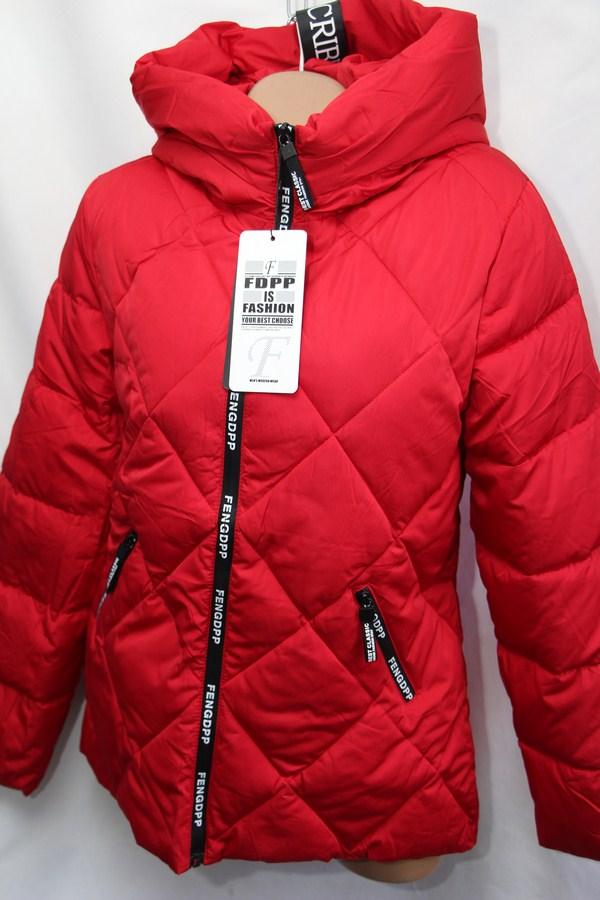 Куртки  женские оптом 1903286 5596-1
