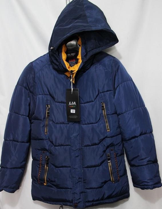 Куртки подростковыеLIA оптом 28605739 1745-1
