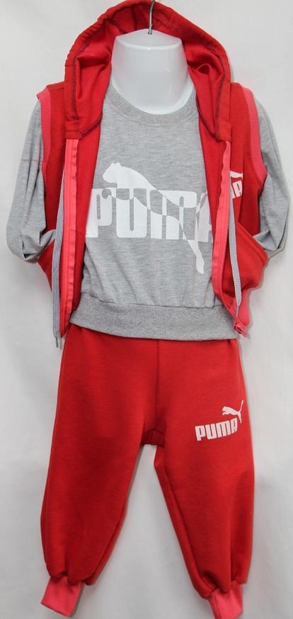 Спортивные костюмы детские оптом 1907514 03-4