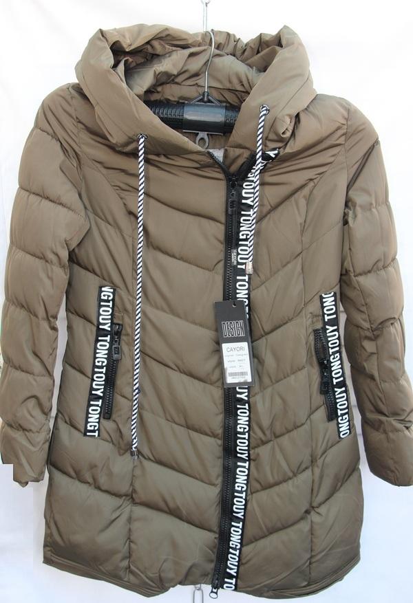 Куртки CAYORI  женские оптом 32965187 6607-1