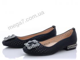 Туфли, Xifa kids оптом L206-1